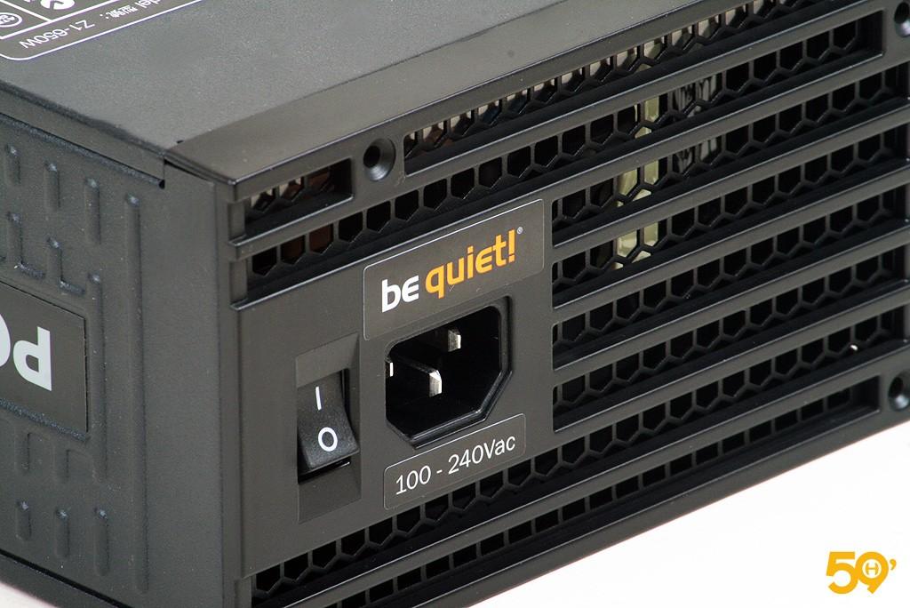 Be quiet! power zone 650 (6)