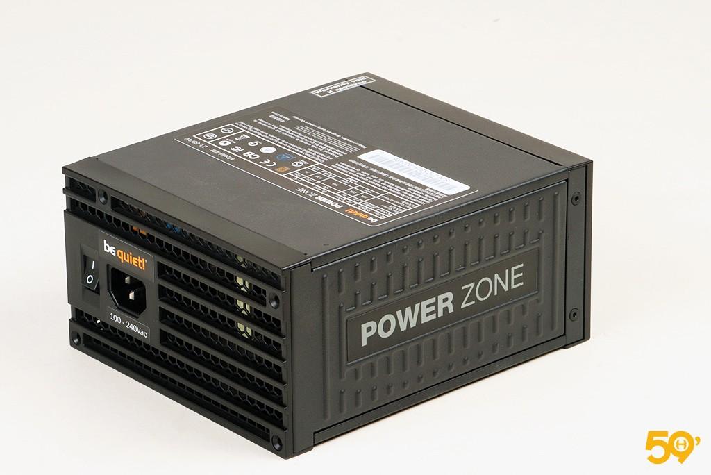 Be quiet! power zone 650 (7)