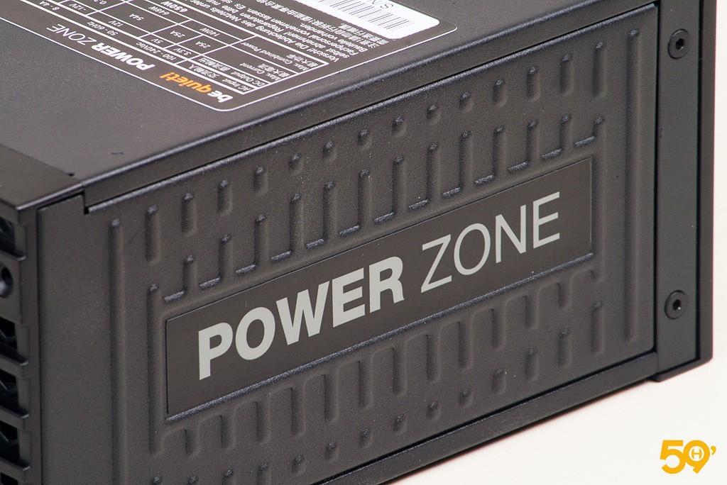 Be quiet! power zone 650 (8)