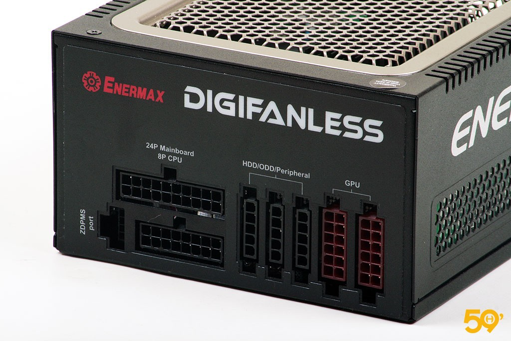 Enermax Digifanless (4)