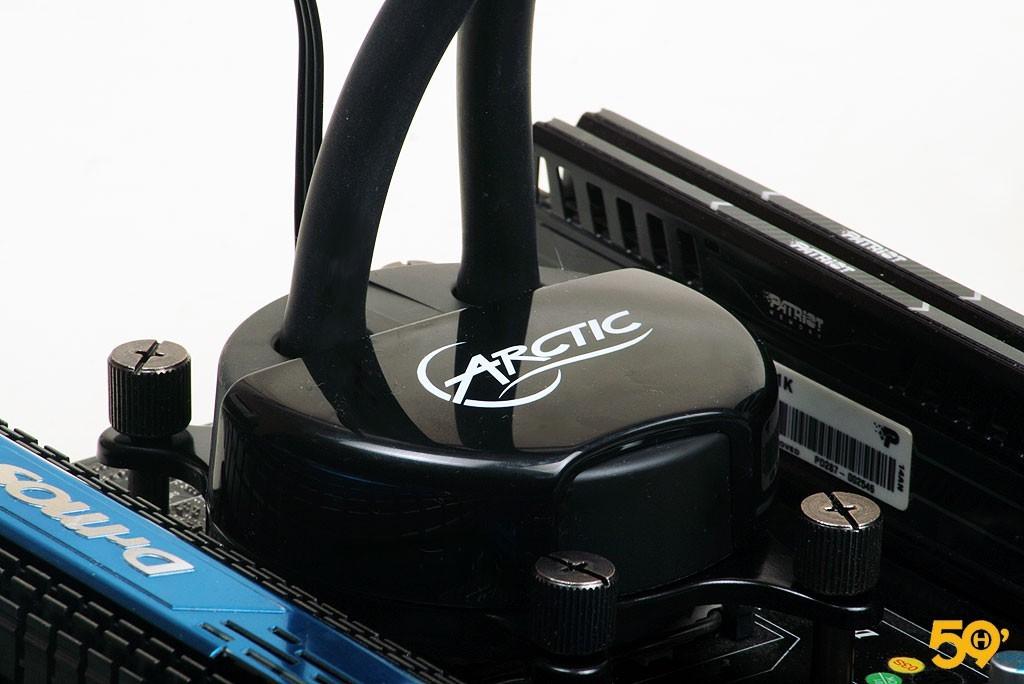Arctic Liquid Freezer 120