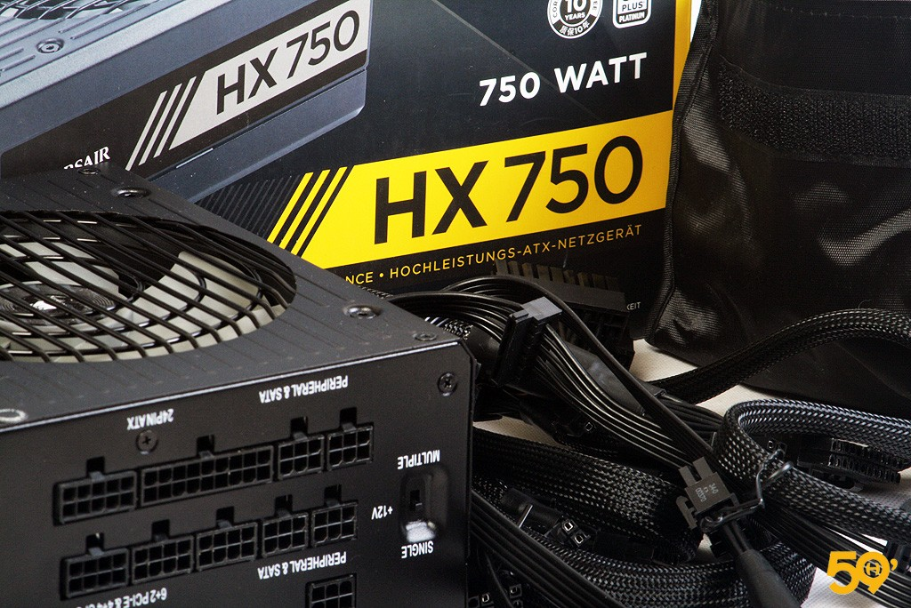 Corsair HX750 2