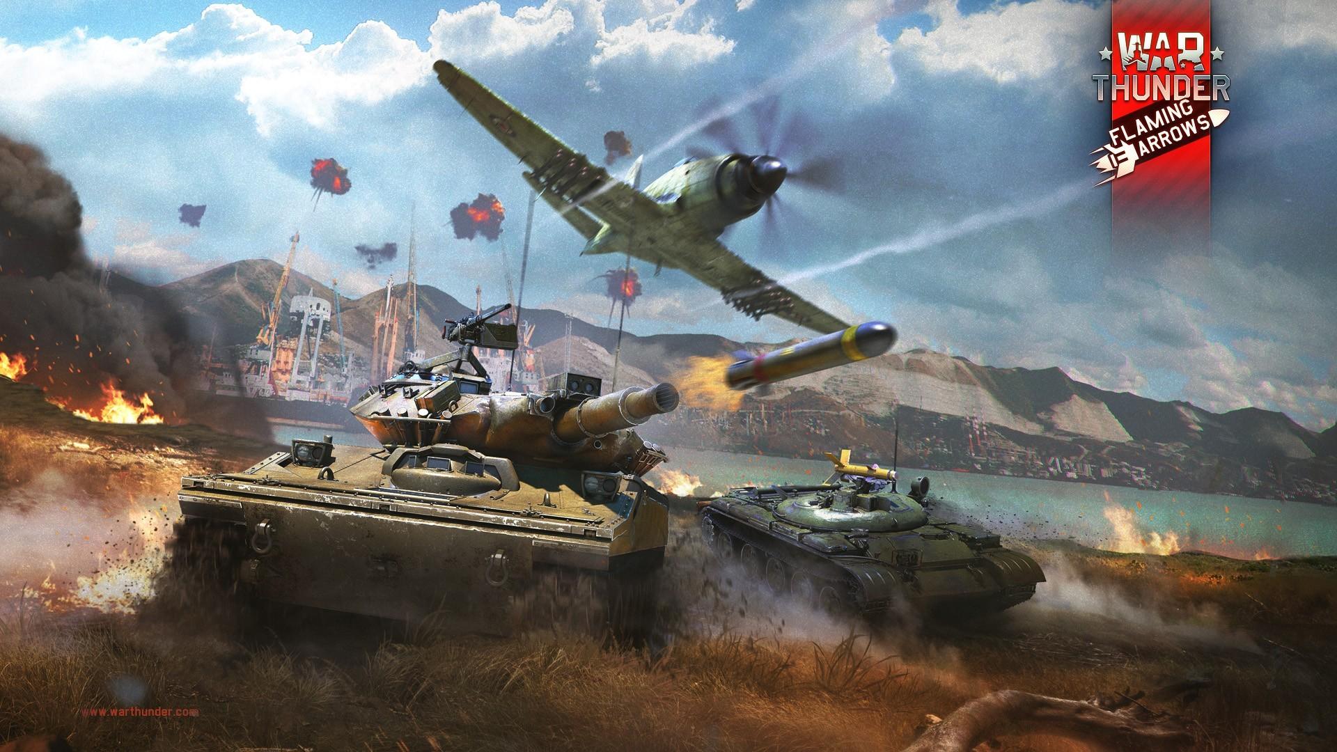 War Thunder 3001
