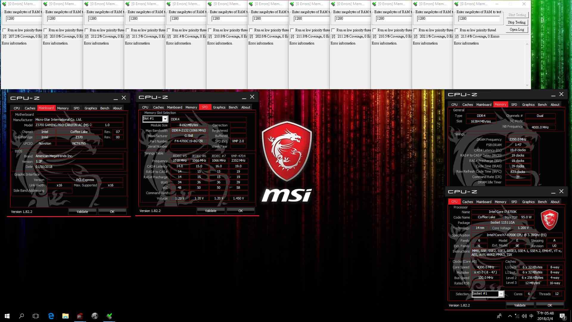 testing screen