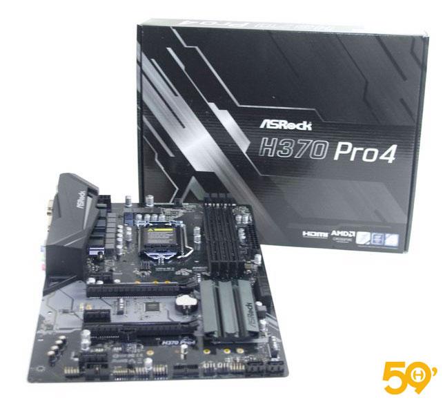 Présentation ASRock H370 Pro4