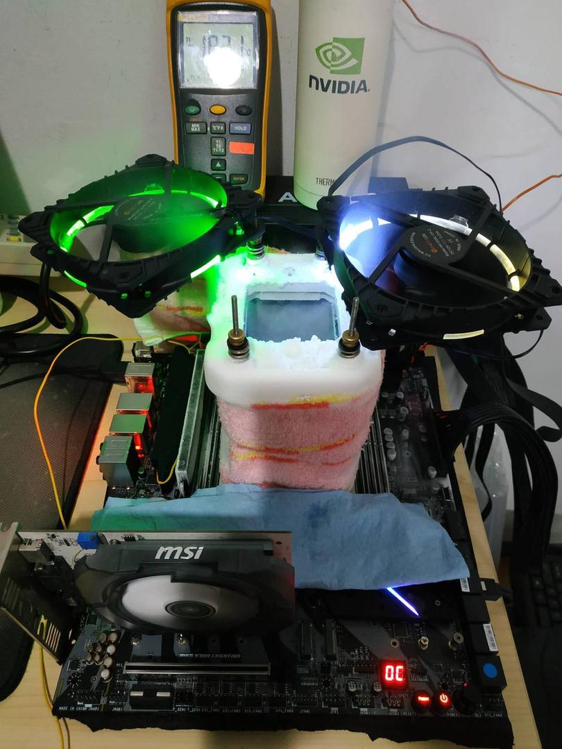 AMD Ryzen Threadripper 2990WX flashé à 5955 MHz 1