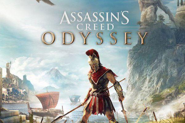 Assassins Creed Odyssey 14 12