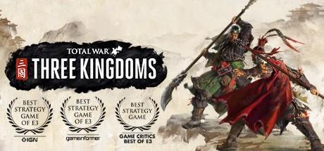 Three Kingdoms Total War 18 03