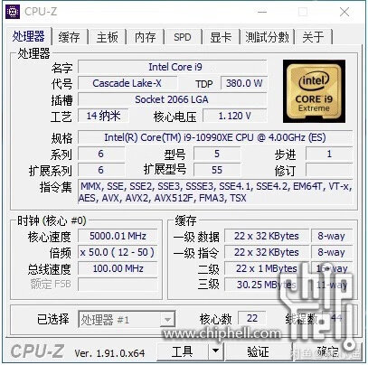 Core i9 10990XE CPU Z