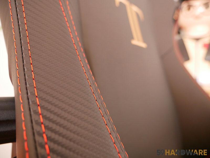 piqures cuir chaise secretlab
